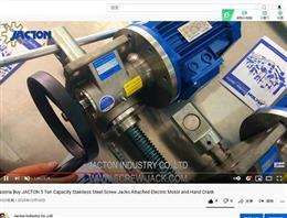 Stainless Steel Screw Jack Video