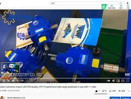 Spiral Bevel Gearboxes Video